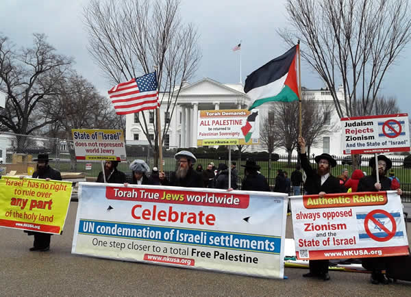 Anti-Zionist Orthodox Jews rally outside White House in support of U.N. Resolution
