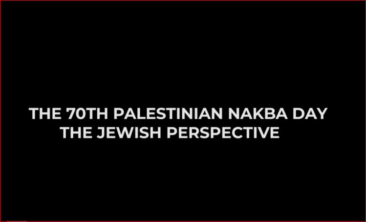 15 May 2018: Palestinian Nakba Day