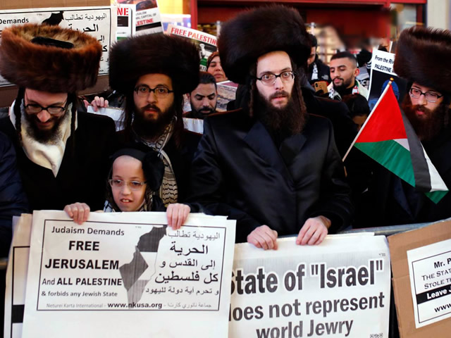 Anti-Zionist Orthodox Jews demonstrate